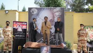 اجرای علیرضا افتخاری در مراسم تشییع پیکر استاد عبدالوهاب شهیدی
