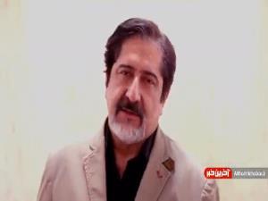 اجرای لایو ارکستر سمفونیک البرز با صدای سه خواننده معروف ویژه عید فطر