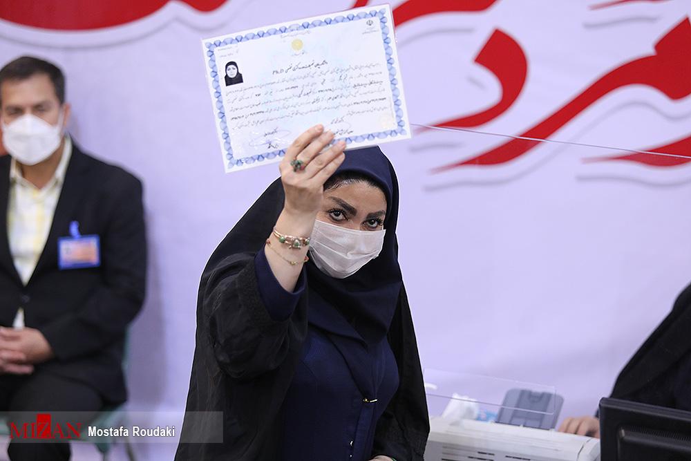 عکس/ بانویی دیگر داوطلب ریاست جمهوری در سومین روز ثبت نام