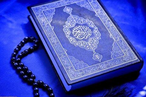 حکمت/ پاداش قرائت قرآن
