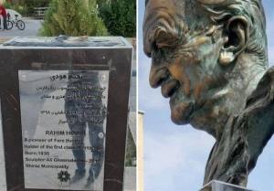داستان سرقت سردیس یک هنرمند در شیراز