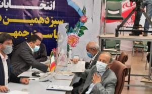 لحظه ثبت نام رئیس سابق بسیج برای انتخابات ریاست جمهوری