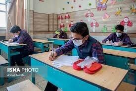 آزمون حضوری ۲۹ هزار دانشآموز اردبیلی در ایام کرونایی