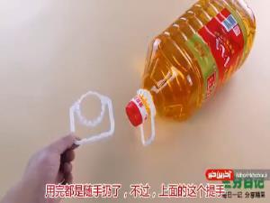 ترفندهای استفاده کاربردی از دسته بطری بازیافتی