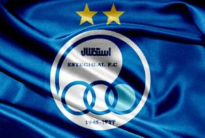 پاداش صعود استقلال به لیگ قهرمانان آسیا پرداخت شد