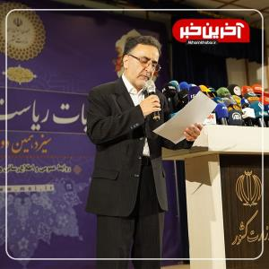 بیانیه تُند تاجزاده خطاب به مردم و حاکمیت: نامزد شدهام تا رویای آزادی و عدالت را زنده نگه دارم