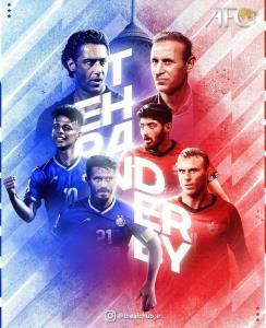 رونمایی از پوستر AFC برای دربی