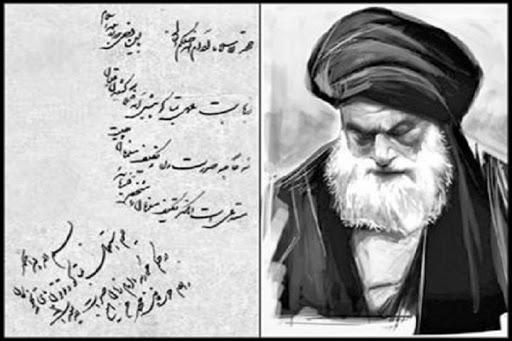تقویم تاریخ/ لغو امتیاز تنباکو با فتوای میرزای بزرگ شیرازی