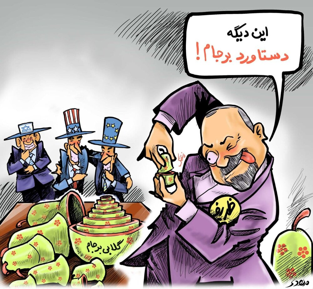 کاریکاتور/ دستاورد انتخاباتی دولت