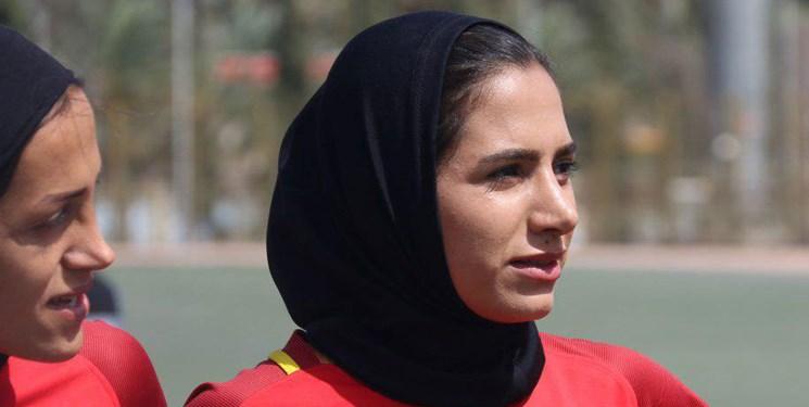 حضور بانوی فوتبالیست قم در اردوی تیم ملی