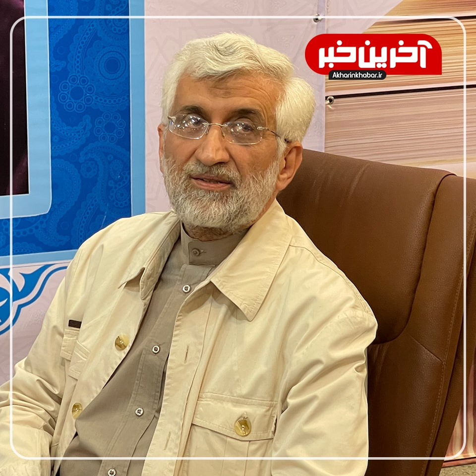 عکس/ سعید جلیلی هم وارد گود انتخابات شد