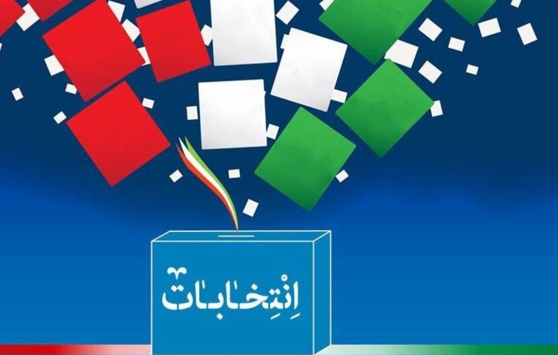 نادری: ۹۰درصد داوطلبان انتخابات شوراها در شهر تهران تایید صلاحیت شدند