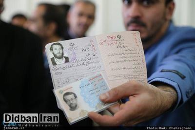 محل تولد «علی لاریجانی» منعی برای کاندیدا شدنش ایجاد میکند؟