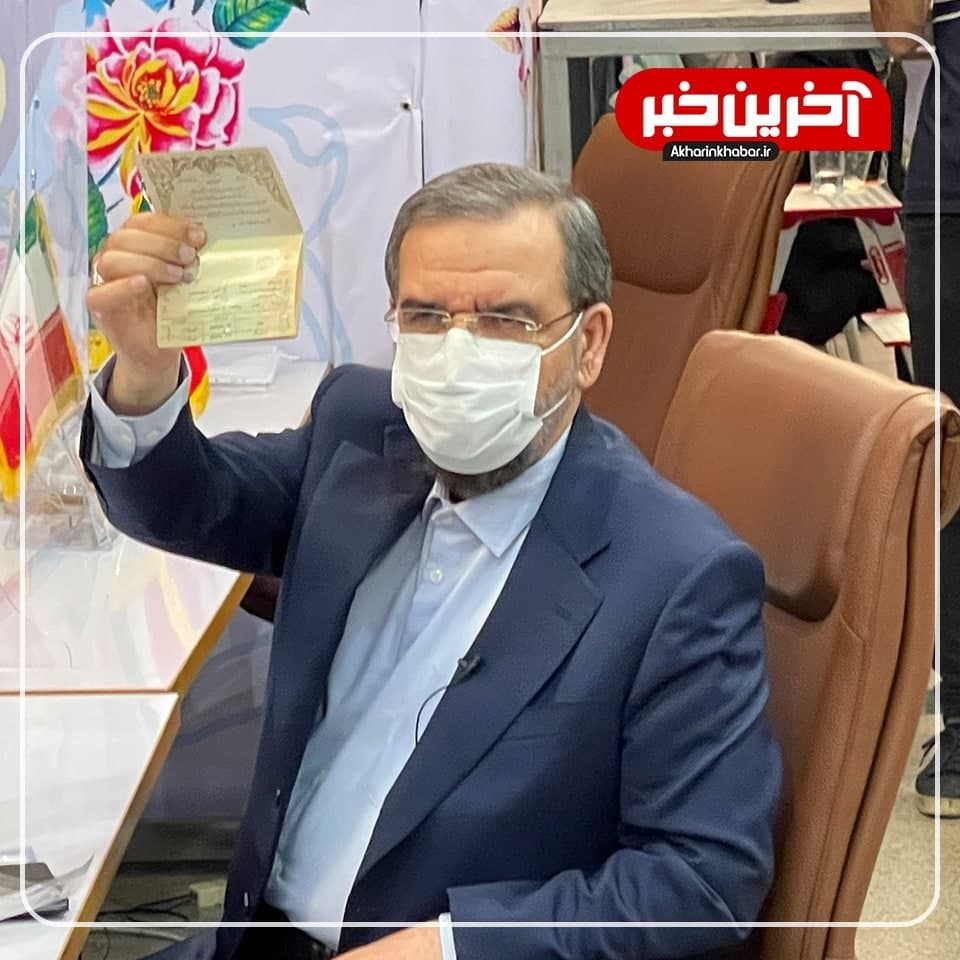 عکس/ محسن رضایی در انتخابات ثبت نام کرد