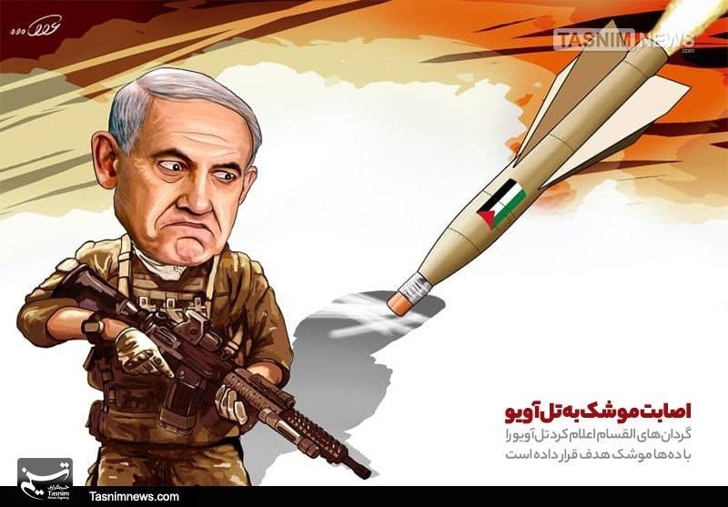 کاریکاتور/ اصابت موشک به تلآویو