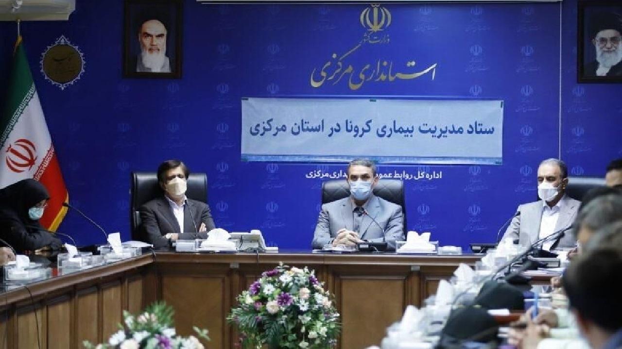 تعطیلی پنجشنبههای استان مرکزی از خرداد