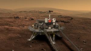 فرود موفقیت آمیز کاوشگر چینی به مریخ