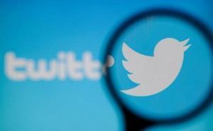 توییتر از کاربران iOS درخواست مجوز ردیابی کرد