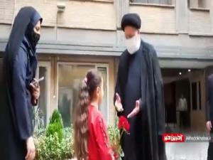استقبال دختر شهید مدافع حرم از رئیسی در هنگام ثبتنام برای انتخابات ۱۴۰۰
