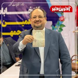 محمد شریعتمداری کاندیدای انتخابات 1400 شد