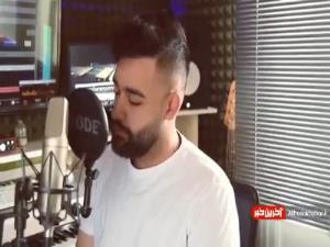 اجرای آهنگ دلی و متفاوت از سهیل مهرزادگان