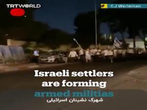 حمله اوباش صهیونیست به خانواده های فلسطینی