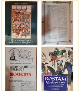 بیش از ۱۵۰ ترجمه از «شاهنامه» در کتابخانه ملی