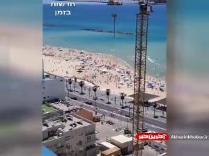 وحشت و فرار انبوه صهیونیستها در ساحل هنگام حمله راکتی حماس
