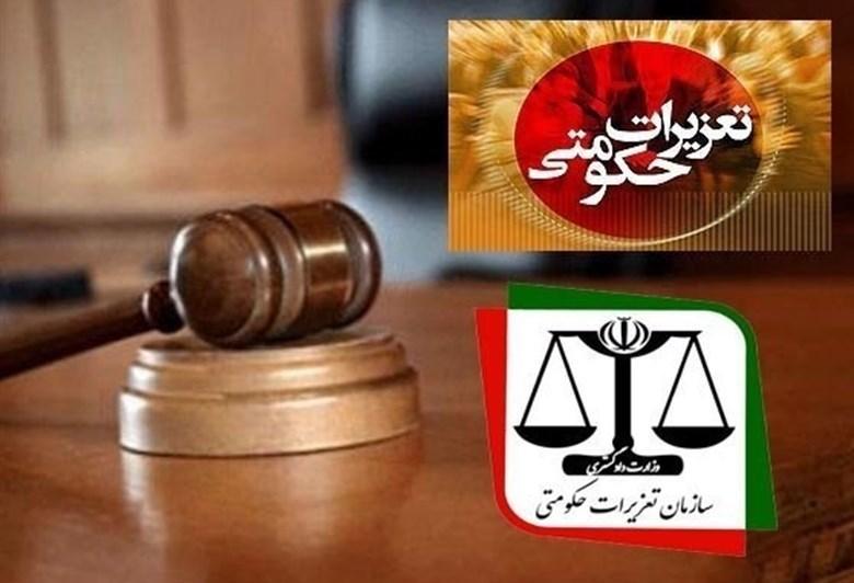 حکم قطعی برای بیش از ۱۰ هزار پرونده قاچاق در کردستان صادر شد