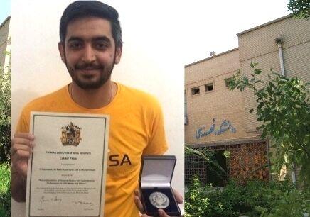 جایزه بینالمللی انجمن معماران نیروی دریایی به دانشجوی بوشهری رسید