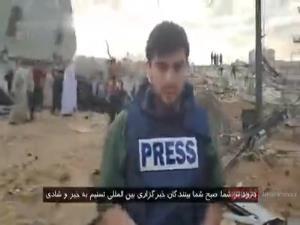 تخریب اماکن غیرنظامی در حملات اسرائیل