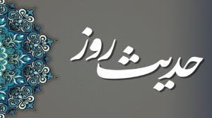 حکمت/ پاداش شهادت دادن برای شخص مسلمان در قیامت چیست؟