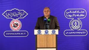 ۲۱ بیمار کرونا در فارس قربانی شدند