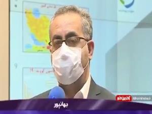 خبر مهم جهانپور درباره واردات واکسن کرونا