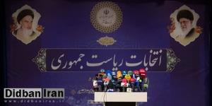 رونمایی زیدآبادی از 6 نامزد تاییدصلاحیت شده توسط شورای نگهبان