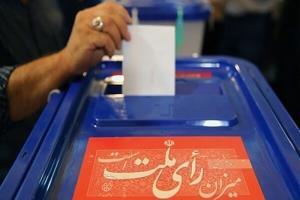 اسامی نامزدهای پیشنهادی جبهه ایستادگی به شورای ائتلاف اعلام شد
