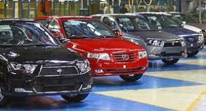 نقش احمدینژاد در زیاندهی صنعت خودرو