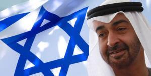 رد پای امارات در حمله به غزه و قدس