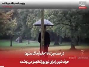 ماجرای «مرد مرموز چتری» در ترور جاناف کندی