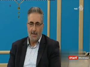 مدیرکل تعزیرات: مطالبه وجه به اسم بازرس تعزیرات کلاهبرداری است