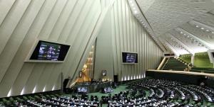 نماینده مجلس: انتخابات هیأت رئیسه مجلس الکترونیکی برگزار میشود