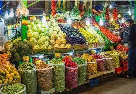 قیمت اقلام خوراکی در بازار شیراز؛ یکشنبه ۲۶ اردیبهشت