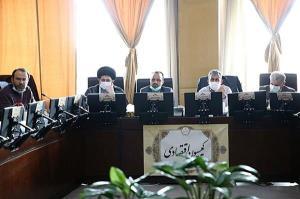 تصویب سه پروتکل بینالمللی در کمیسیون اقتصادی مجلس