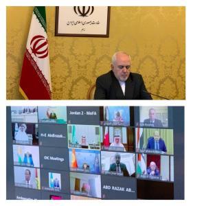 حضور ظریف در نشست اضطراری مجازی وزیران خارجه سازمان همکاری اسلامی