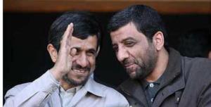 کنایه به کاندیداتوری ضرغامی با هشتگ دولت سوم احمدینژاد