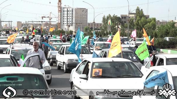 راهپیمایی خودرویی مردم قم در حمایت از مردم فلسطین