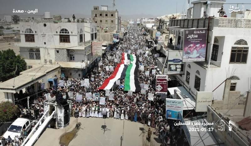سنگ تمام یمنیها در حمایت از فلسطین