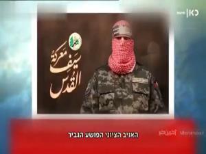 پخش پیام تهدید سخنگوی گردانهای قسام در شبکه ۱۱ اسرائیل