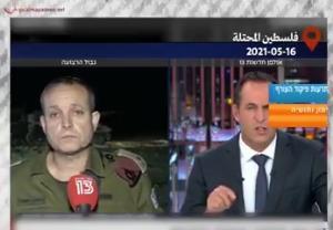 فرار فرمانده اسرائیلی از مصاحبه پس از شنیدن آژیر هشدار