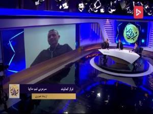 مناظره تلویزیونی مهدی تارتار و فراز کمالوند